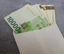 Was uns der Korruptionsfall der Lotte Group über Geschäftsrisiken lehrt – Korrupte Unternehmensvorstände im Visier