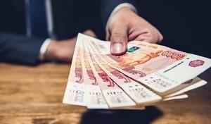 ISO 37001 Anti-Korruptions-Richtlinie